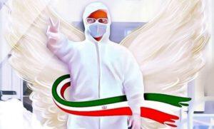 دکتر محمد آقایی میبدی-شهید مدافع سلامتی که به دکتر ۵۰۰ تومانی معروف بود
