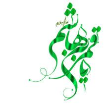 ماجرای توسل در تفحص-عنایت سقای ادب
